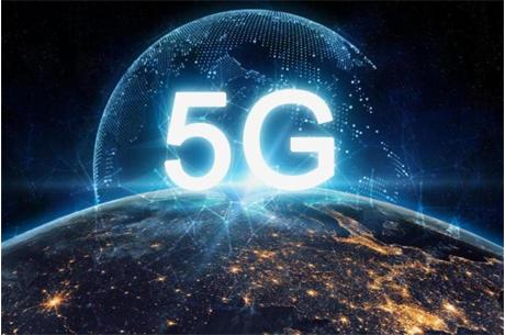 5G En Çok Beynimizi Etkileyecek!!!