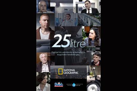 """""""25 Litre"""" Belgeseli 24 Mayıs'ta Fox'ta!"""